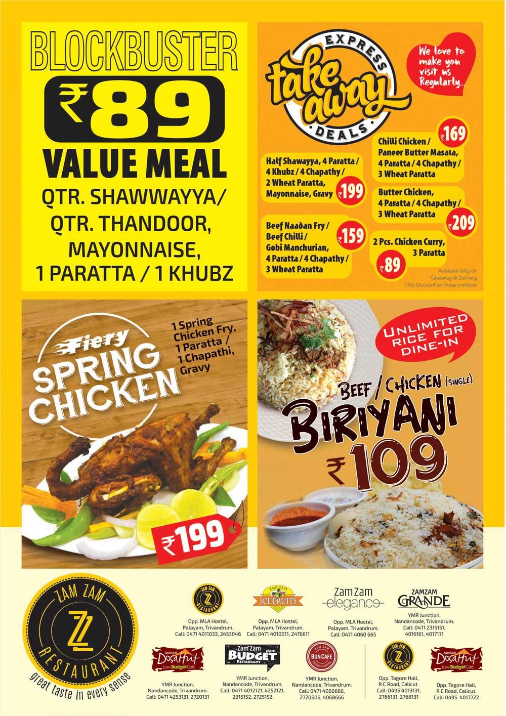 Offers Zam Zam Restaurant